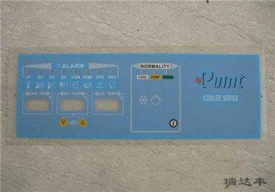 电冰箱亚克力面板
